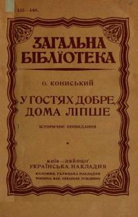 book-533
