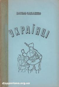 book-5333