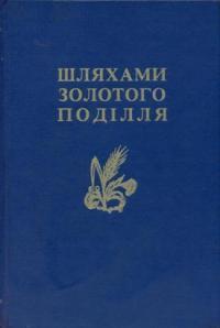 book-5338