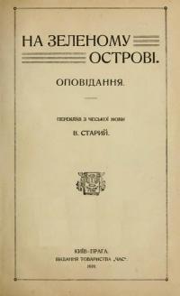 book-534