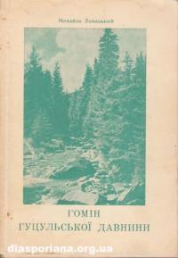 book-5340