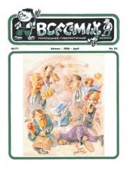 book-5345