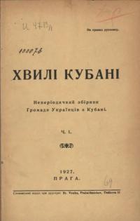 book-5351