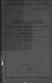 book-5352