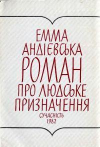 book-536