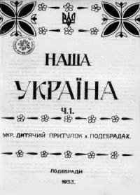 book-5362