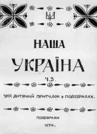 book-5363