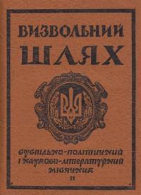 book-5366