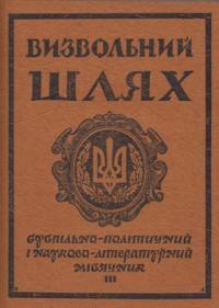 book-5367