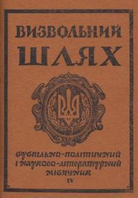 book-5368