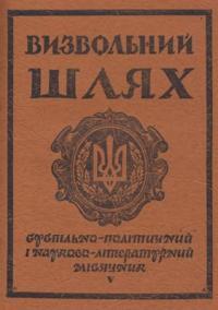 book-5369