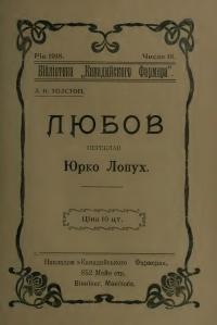 book-537