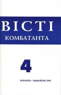 book-5370