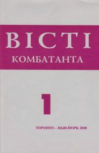 book-5371