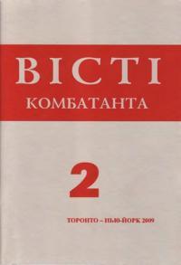 book-5372