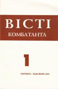 book-5373