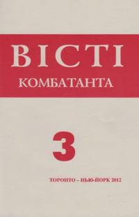 book-5374