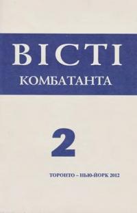 book-5377