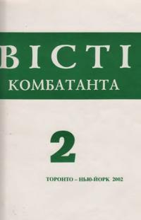 book-5378