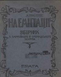 book-5379