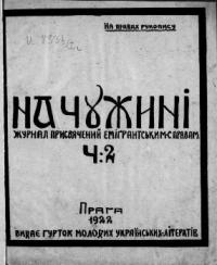 book-5385