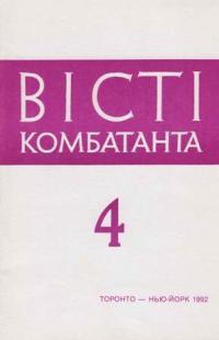 book-5386