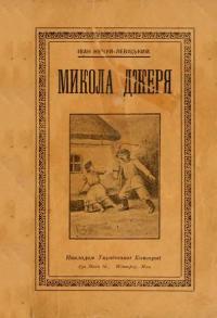 book-539