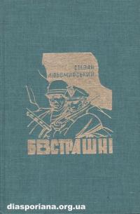 book-5391