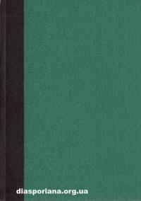 book-5392