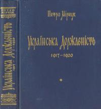 book-54