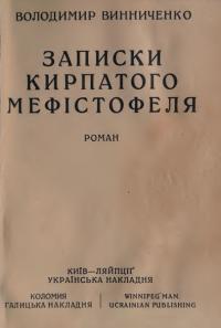 book-540