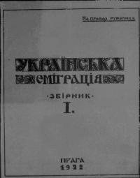 book-5400