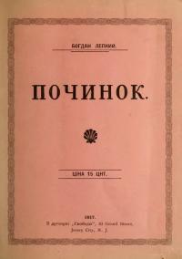 book-541