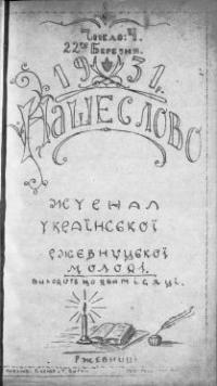 book-5419
