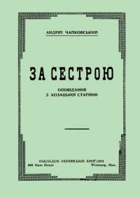 book-542