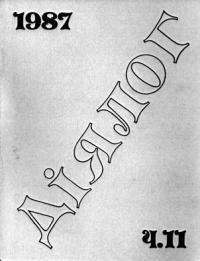 book-5433