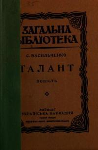 book-544