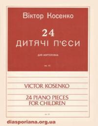 book-5445