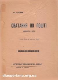 book-5446