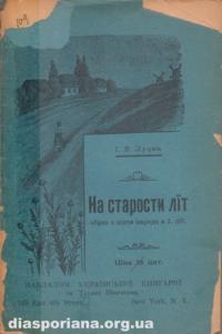 book-5447