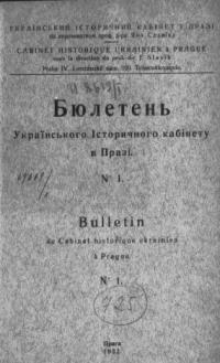 book-5453