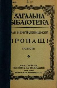 book-546