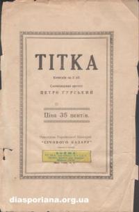 book-5462