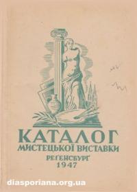 book-5464