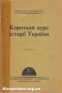book-5466