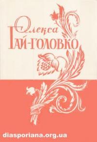 book-5468