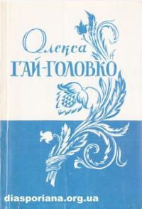 book-5469