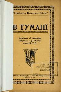 book-547