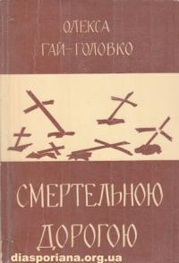 book-5470