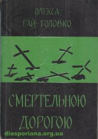 book-5471